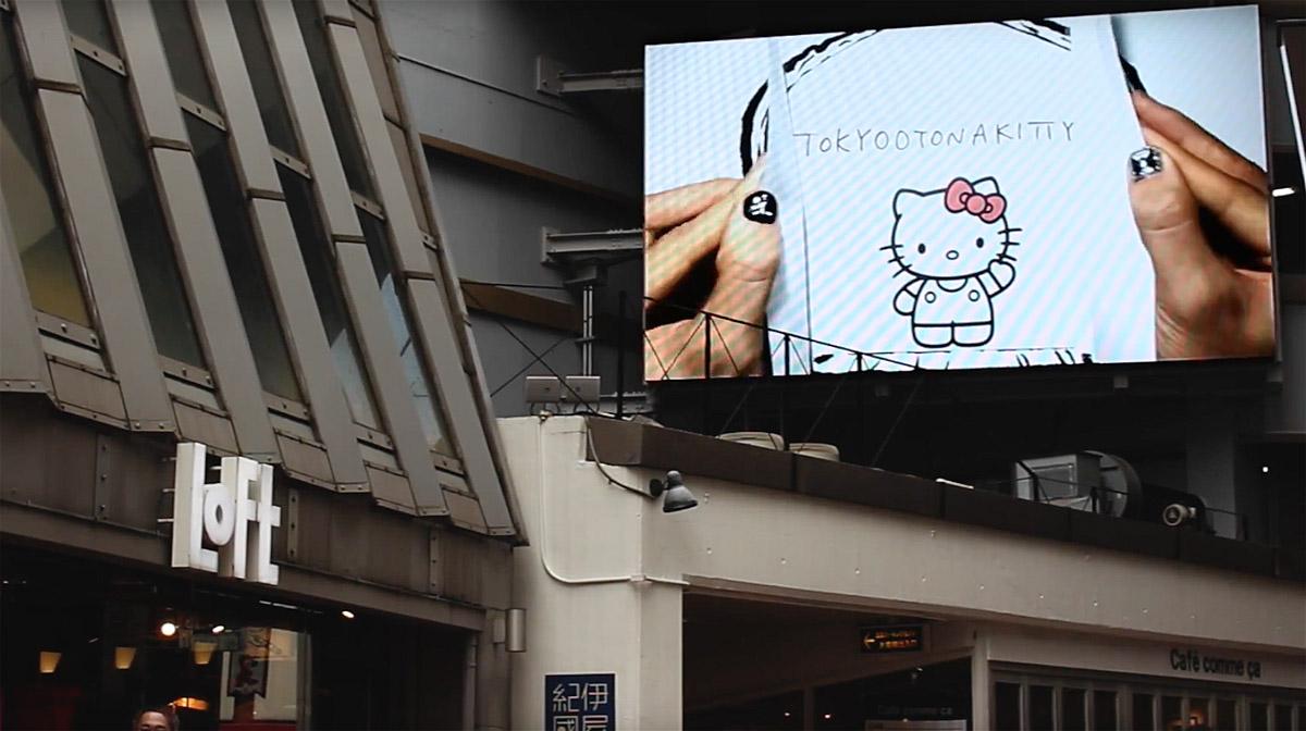 TOKYO OTONA KITTY promotion movie (渋谷LOFT) Groupe